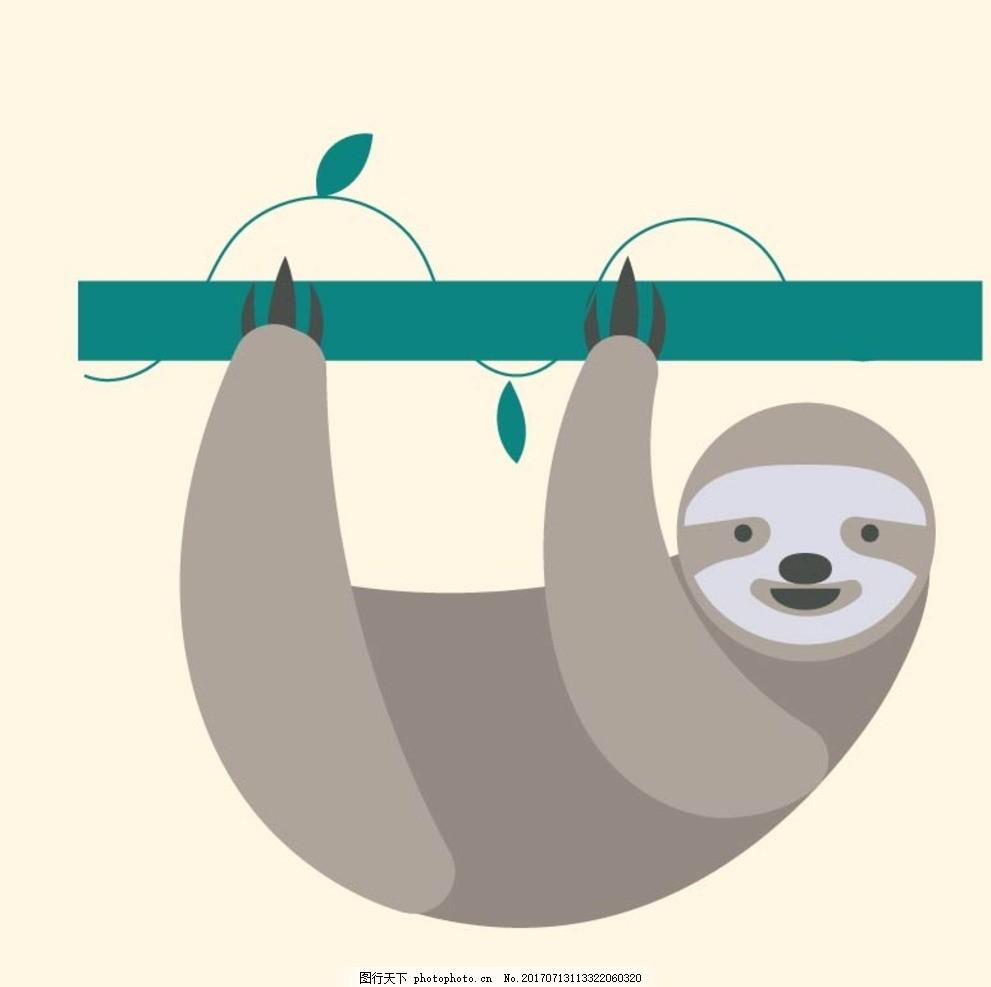 卡通树懒 卡通动物 动漫卡通 可爱 贺卡 动物插画 儿童绘本 儿童画画