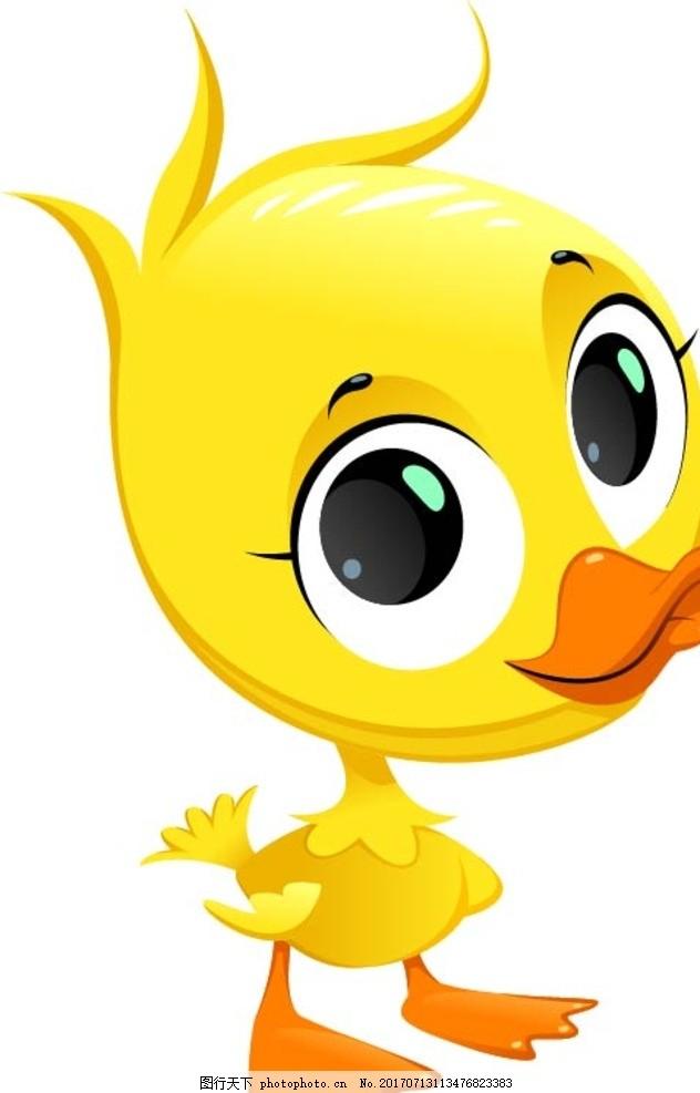 卡通鸭子 卡通动物 动漫卡通 可爱 贺卡 动物插画 插画 儿童绘本 儿童