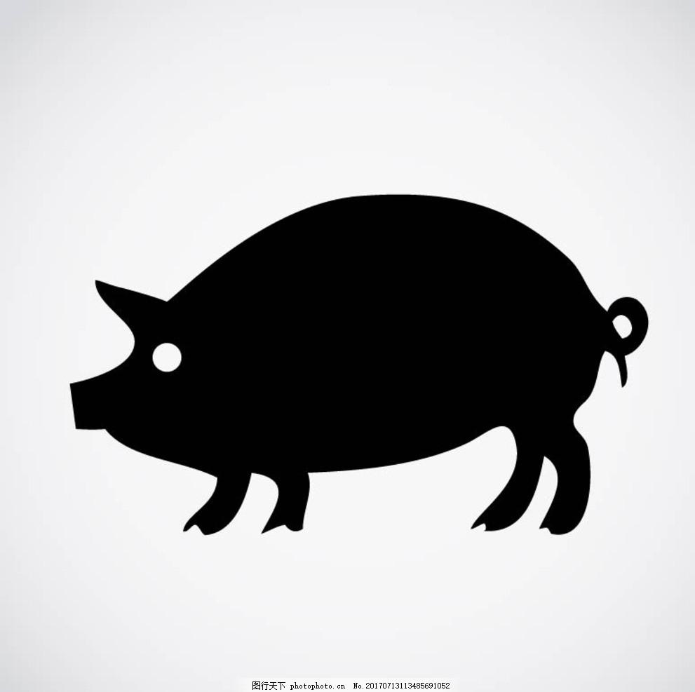 猪剪影 卡通动物 动漫卡通 可爱 贺卡 动物插画 儿童绘本 儿童画画