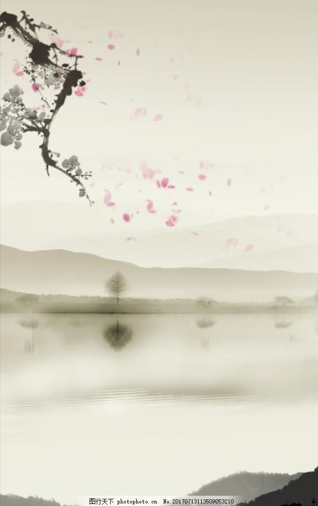 水墨山水画 抽象山水 中国风 梅花 意境山水 设计 psd分层素材 psd