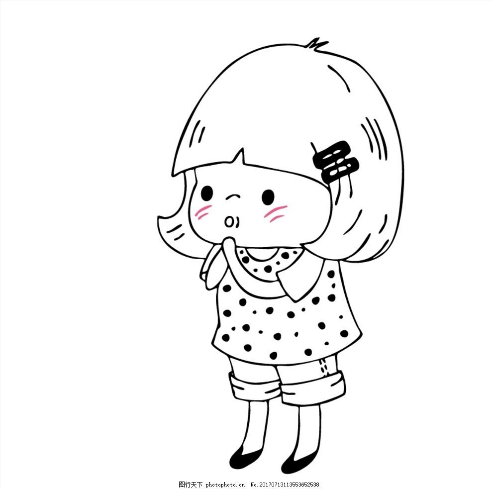双手抱拳祈祷的小女孩矢量素材 小女孩 短发 祈祷 可爱 卡通女孩 线条