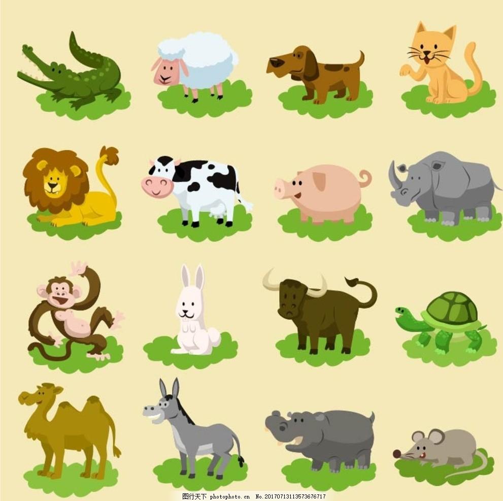 鳄鱼 绵羊 狗 猫 狮子 奶牛 猪 猴子 兔子 牛 乌龟 骆驼 驴 大象 老鼠 卡通动物 动漫卡通 可爱 贺卡 动物插画 插画 儿童绘本 儿童画画 卡通动物漫画 扁平动物 矢量扁平动物 矢量图 卡通漫画 Q版动物 贴纸 设计 广告设计 卡通设计 AI