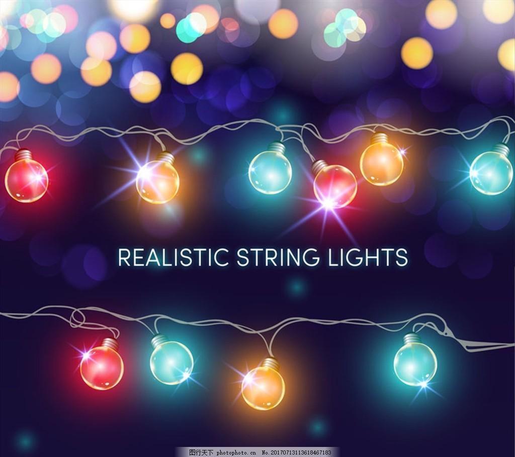 彩色节日灯串矢量素材 彩色灯 彩色灯泡 灯泡 灯泡素材 多色灯泡 设计