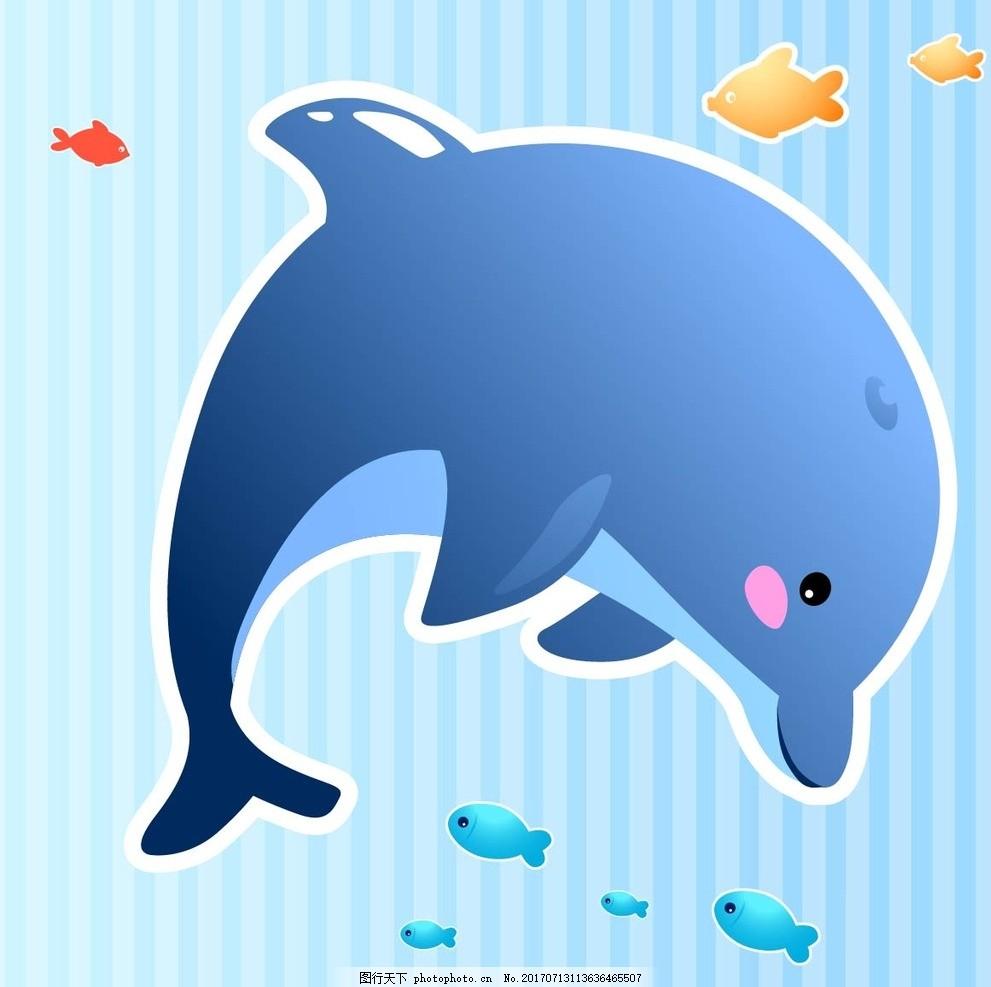 海豚 卡通动物 动漫卡通 可爱 贺卡 动物插画 插画 儿童绘本 儿童画画