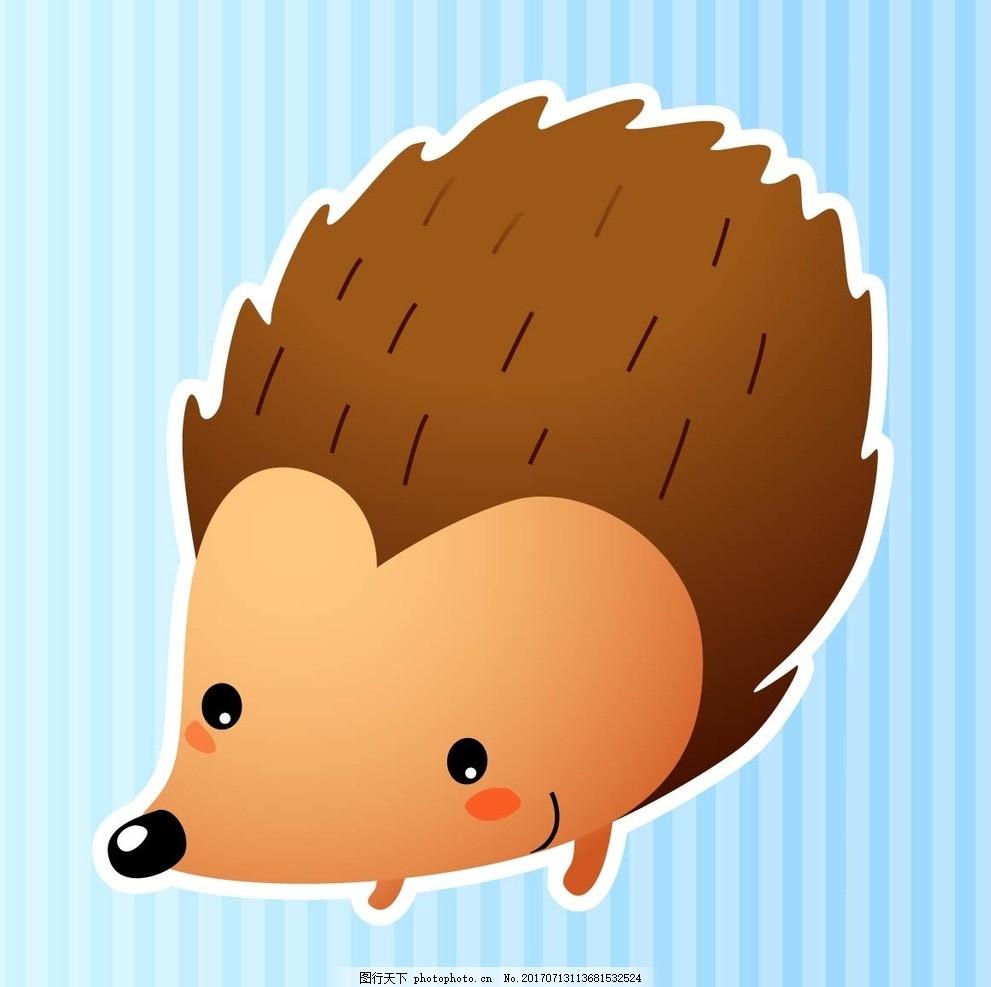 卡通刺猬 卡通动物 动漫卡通 可爱 贺卡 动物插画 插画 儿童绘本 儿童