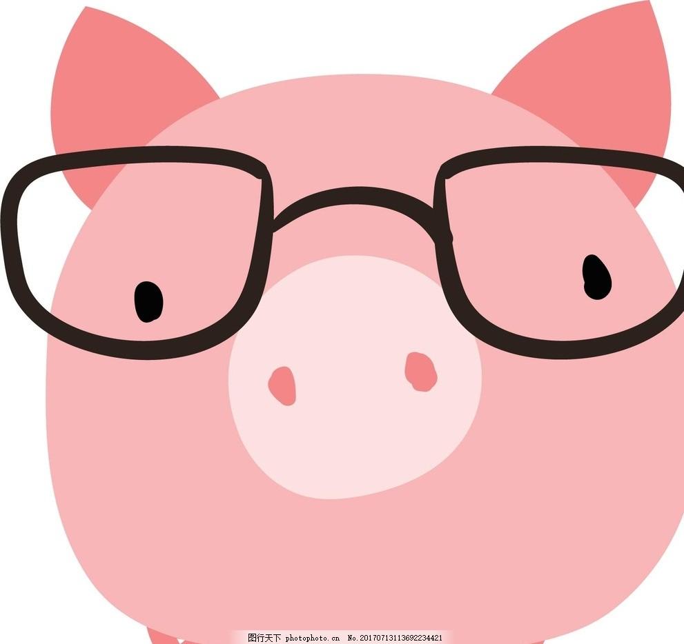 卡通猪 卡通动物 动漫卡通 可爱 贺卡 动物插画 插画 儿童绘本 儿童