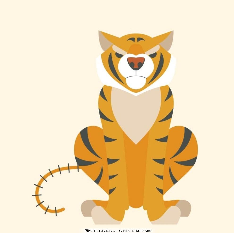 卡通老虎 卡通动物 动漫卡通 可爱 贺卡 动物插画 儿童绘本 儿童画画