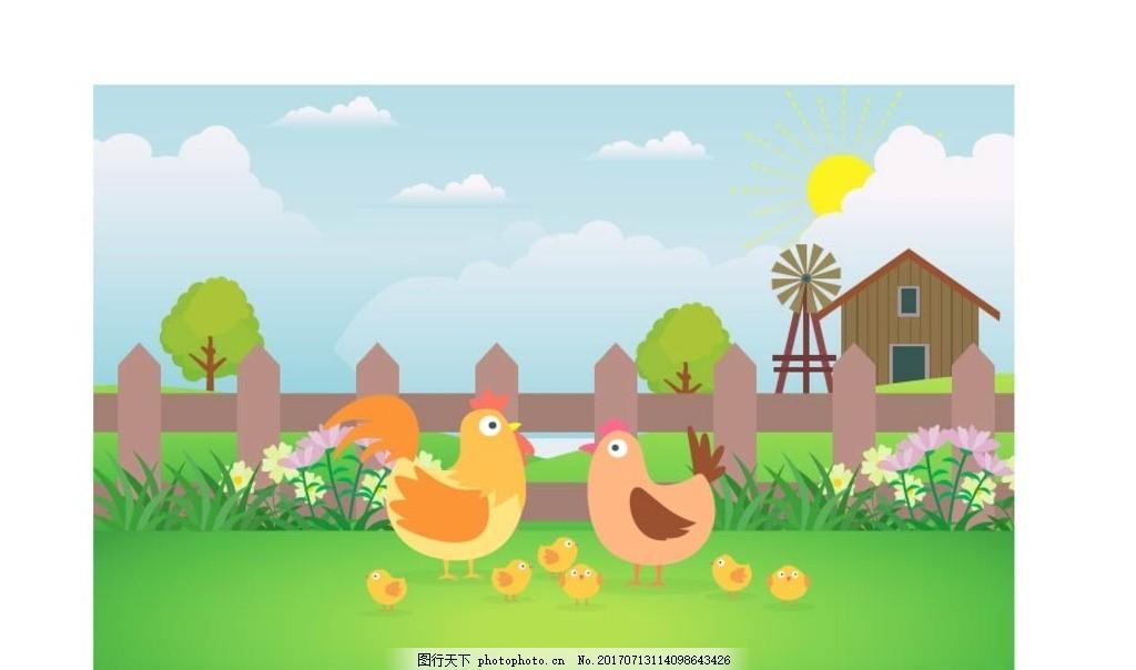 卡通动物农场 鸡 动漫卡通 可爱 贺卡 动物插画 儿童绘本 儿童画画