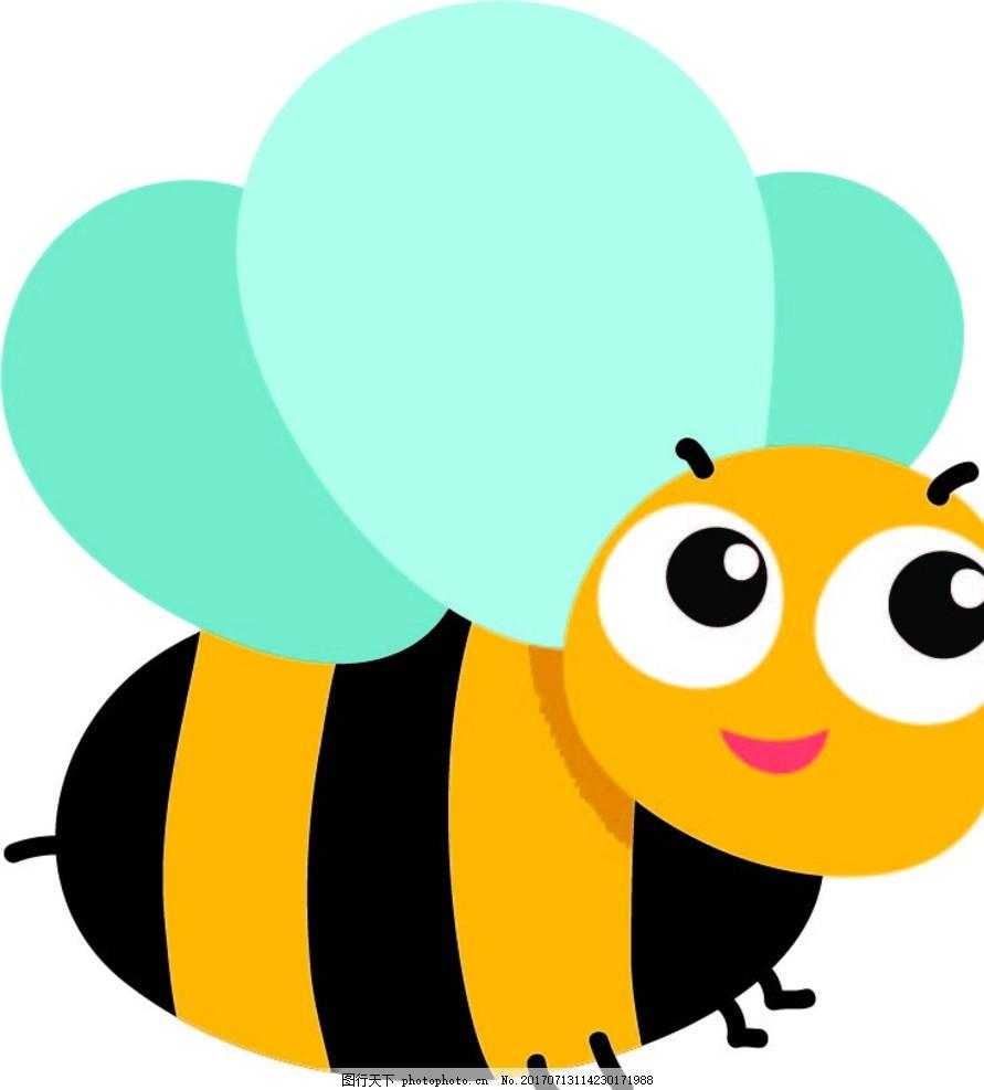 卡通蜜蜂 卡通动物 动漫卡通 可爱 贺卡 动物插画 儿童绘本 儿童画画
