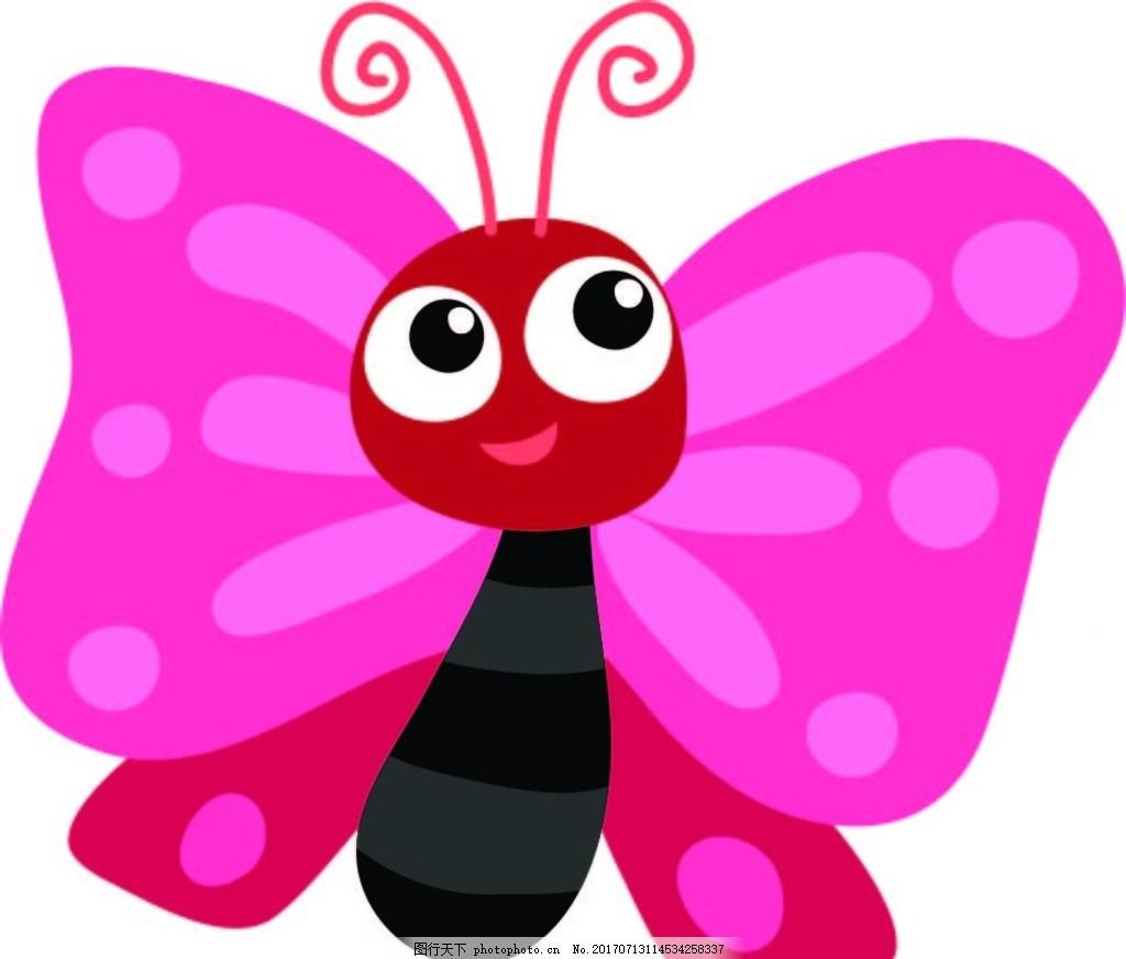 卡通蝴蝶 卡通动物 动漫卡通 可爱 贺卡 动物插画 儿童绘本 儿童画画