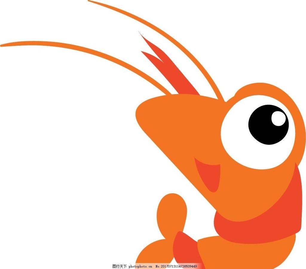 卡通虾 卡通动物 动漫卡通 可爱 贺卡 动物插画 插画 儿童绘本 儿童
