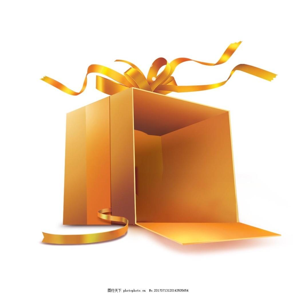 手绘金色礼盒元素