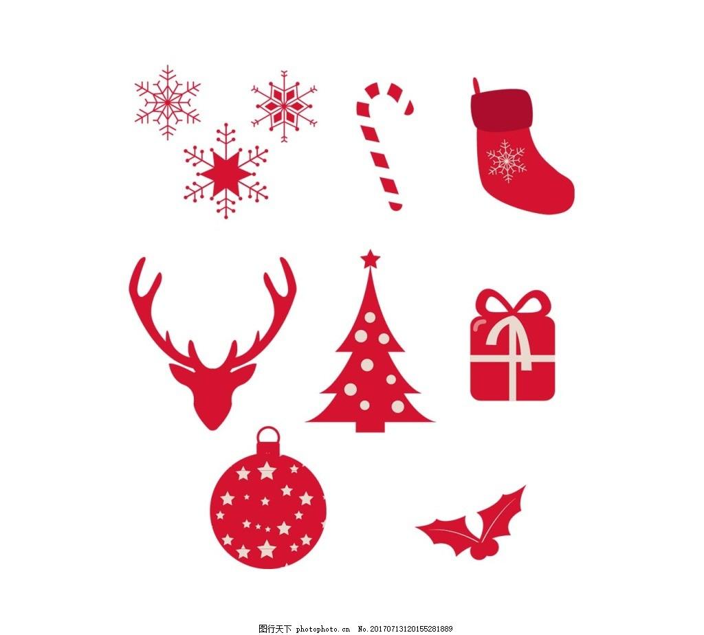 小鹿剪纸png元素 圣诞树剪纸 袜子 礼物 铃铛 雪花片