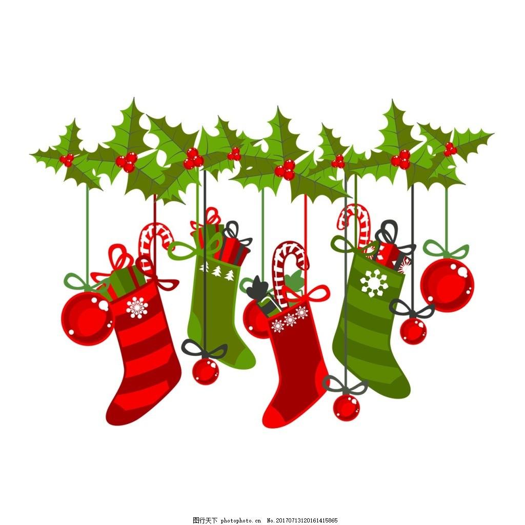 手绘圣诞节装饰元素 手绘 彩色条纹 条纹袜子 吊坠 苹果 松叶 png