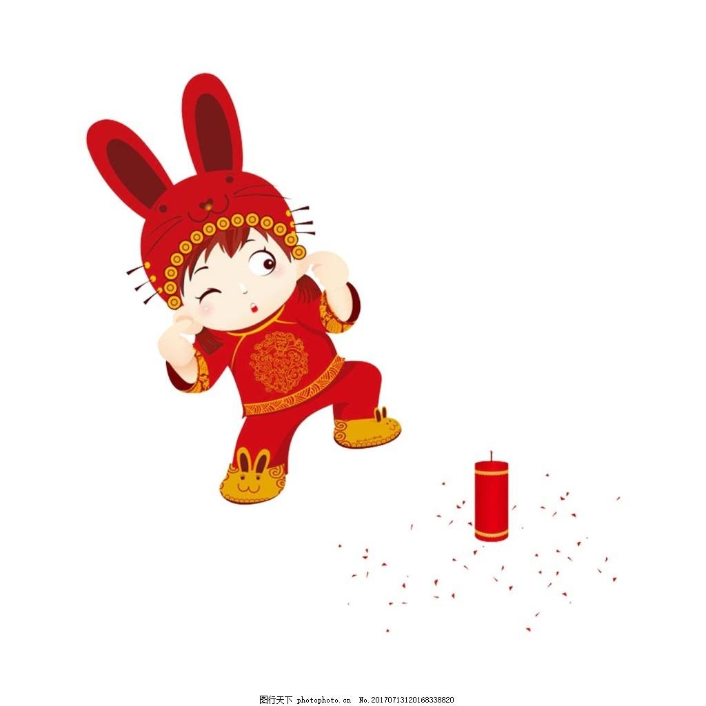 卡通新年鞭炮元素 手绘 喜庆 节日 春节 红衣 可爱孩童 免抠