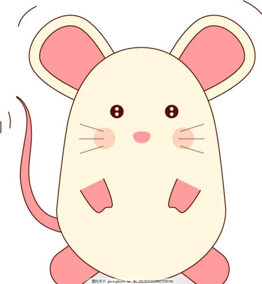 卡通老鼠 卡通动物 动漫卡通 可爱 贺卡 动物插画 插画 儿童绘本 儿童