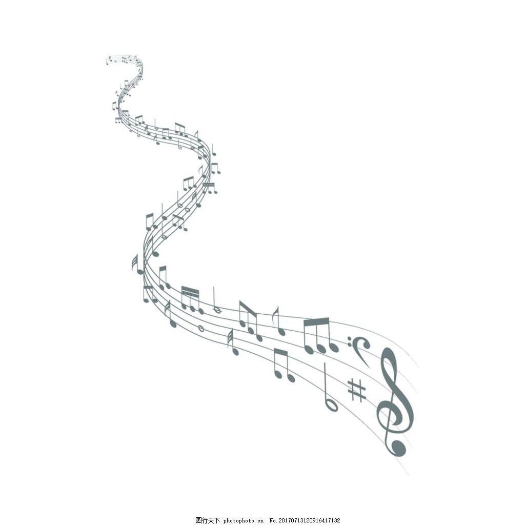 手绘五线谱音符元素