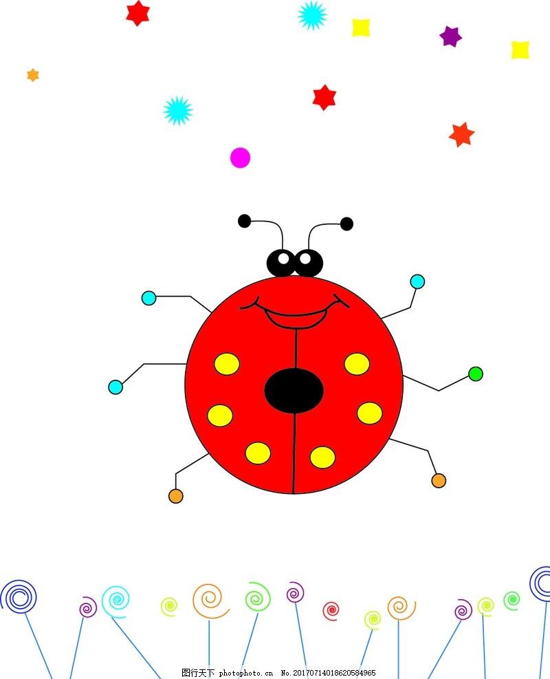 七星瓢虫简笔儿童画 七星瓢虫 简笔画 儿童画 ai 卡通画学习 色彩