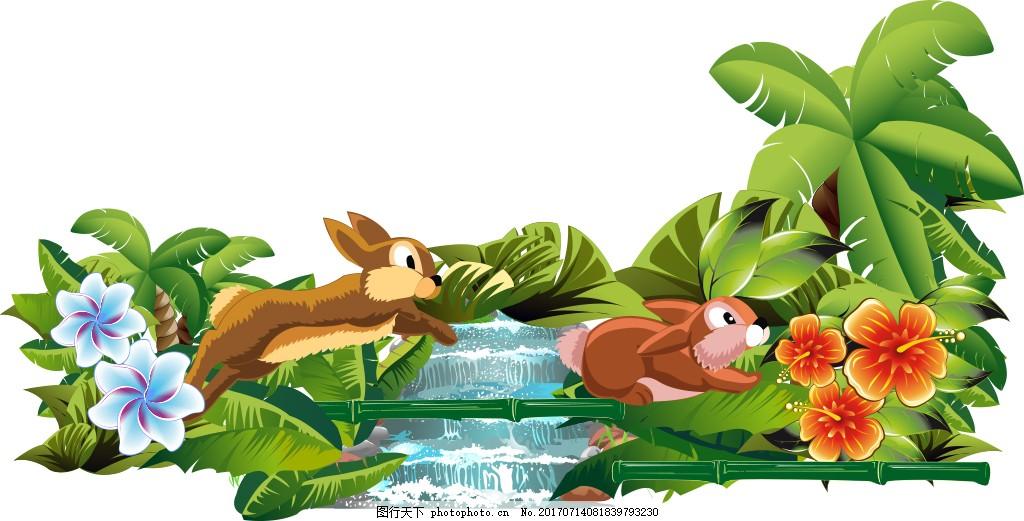 松鼠动物插画 绿色 森林 绿树 小溪 鲜花 小兔子过河 丛林 花草树木