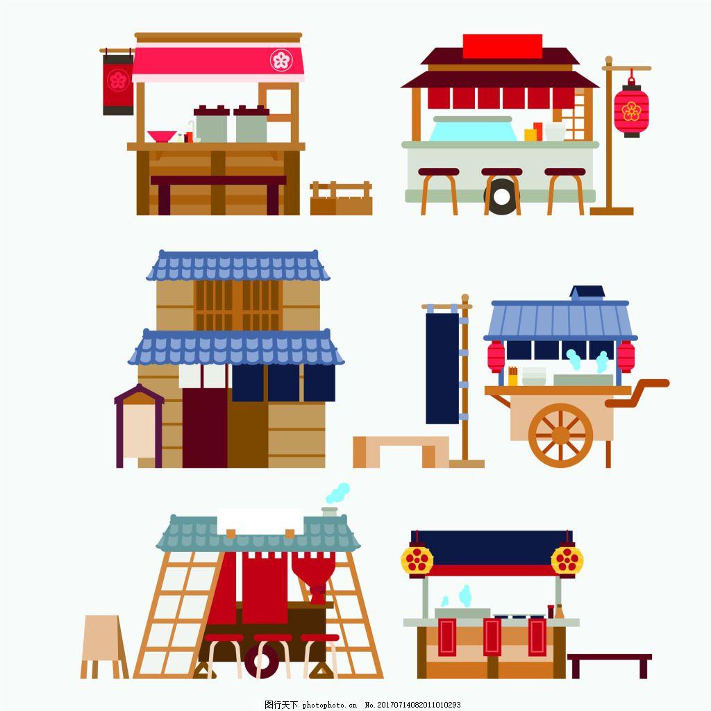 古代商铺扁平化中国古代建筑房屋矢量素材