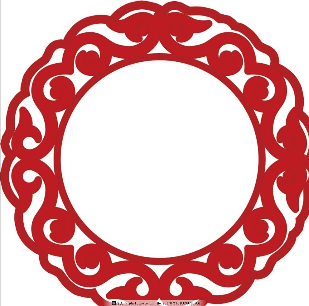 剪纸 传统剪纸 精美剪纸 挂画边框 红色花边 高清 喜庆