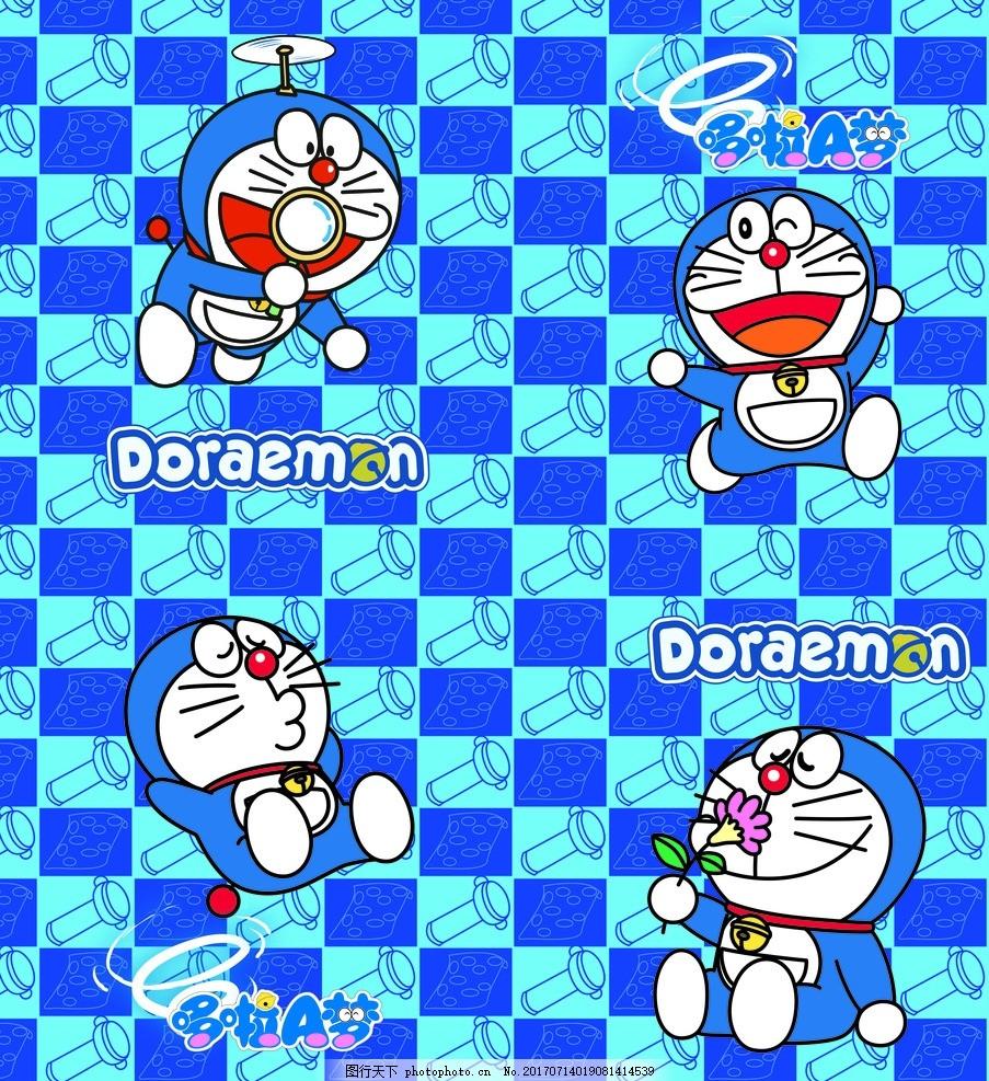 哆啦a梦叮当猫小叮当机器猫