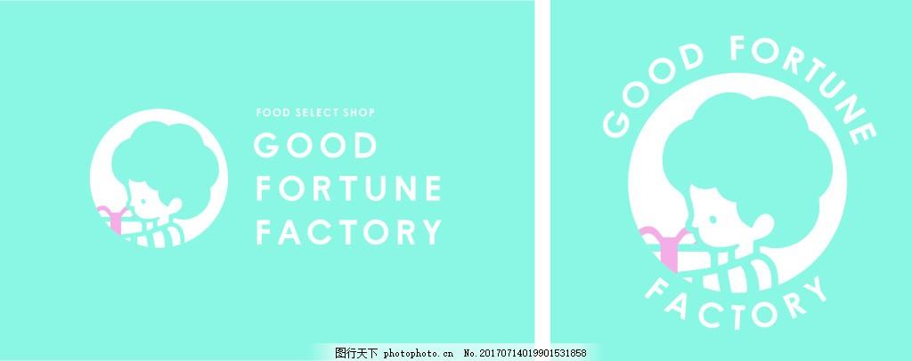 蓝色logo设计 小零食店 好运 美食 工厂