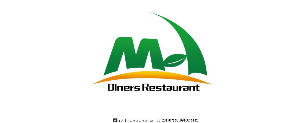 餐厅LOGO设计模板 快餐店标志 标志设计