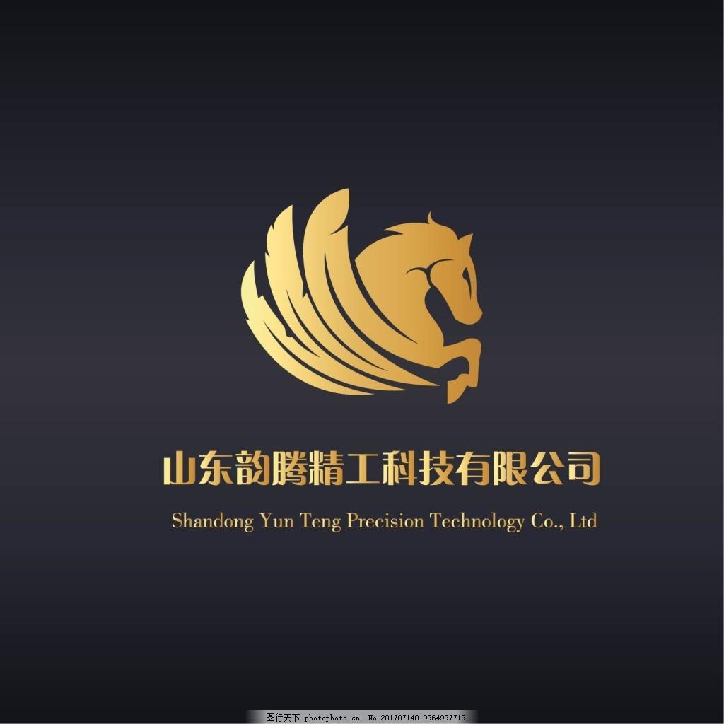 精工科技logo 韵腾 标示 奔马