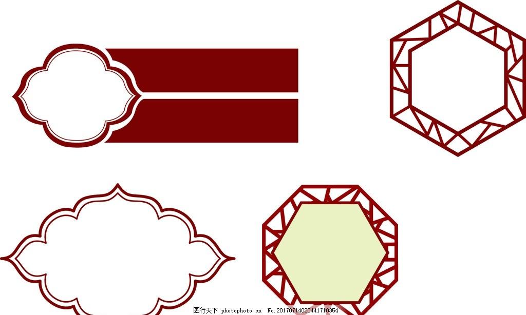 中式画框设计素材边框古典花边
