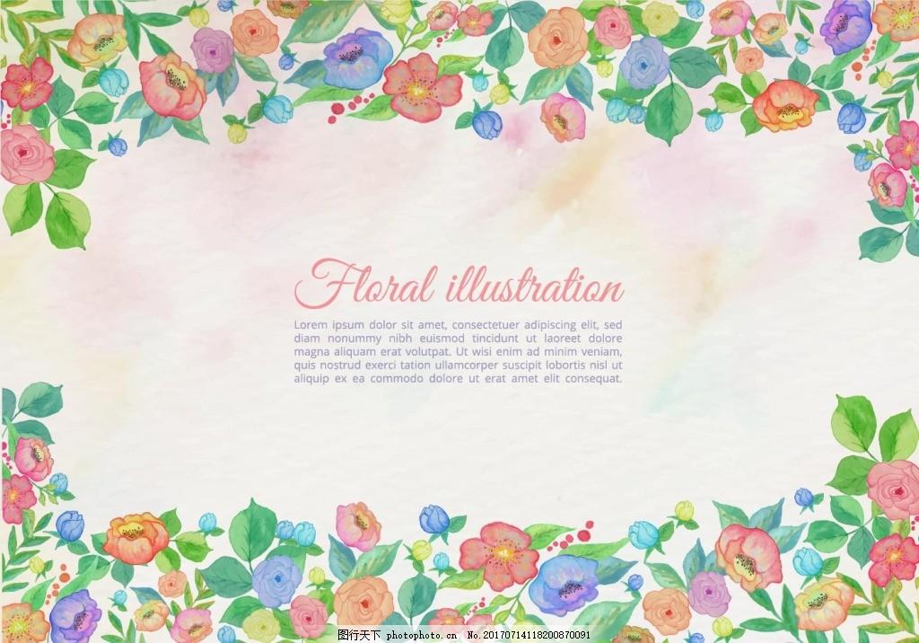 水彩手绘唯美清新花卉背景 手绘花卉 唯美背景 手绘植物 水彩花卉
