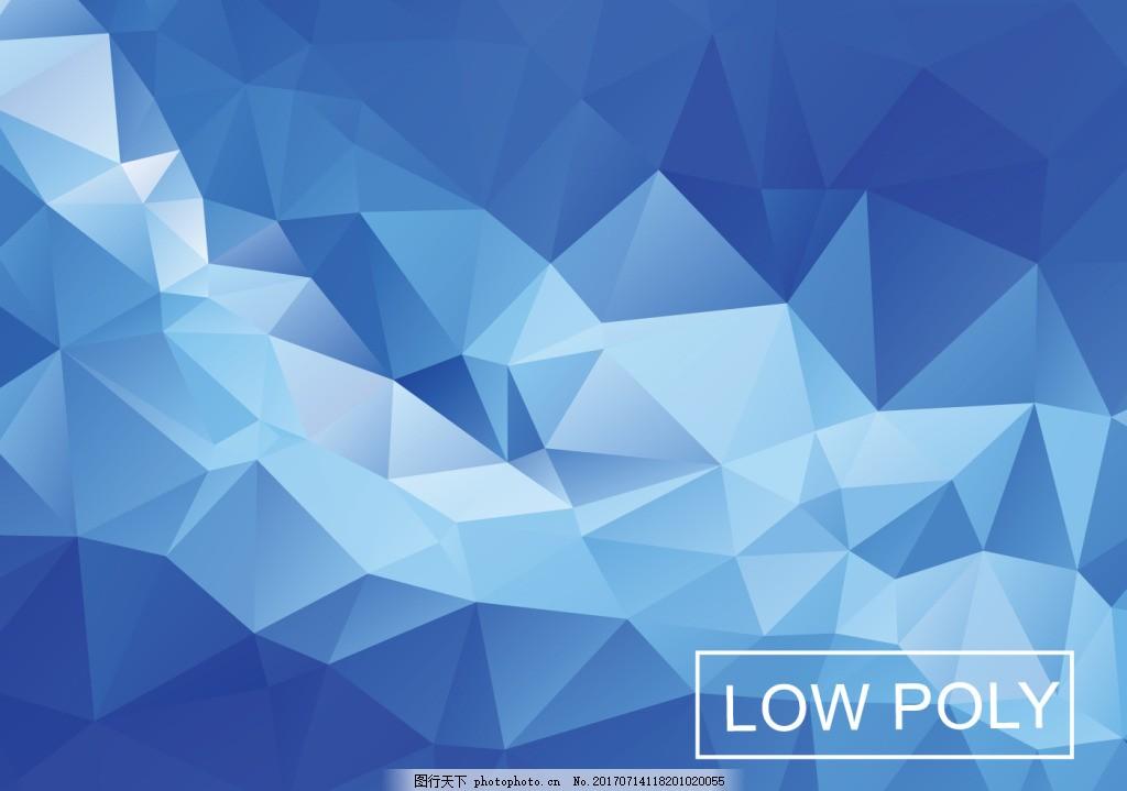 蓝色几何渐变背景素材