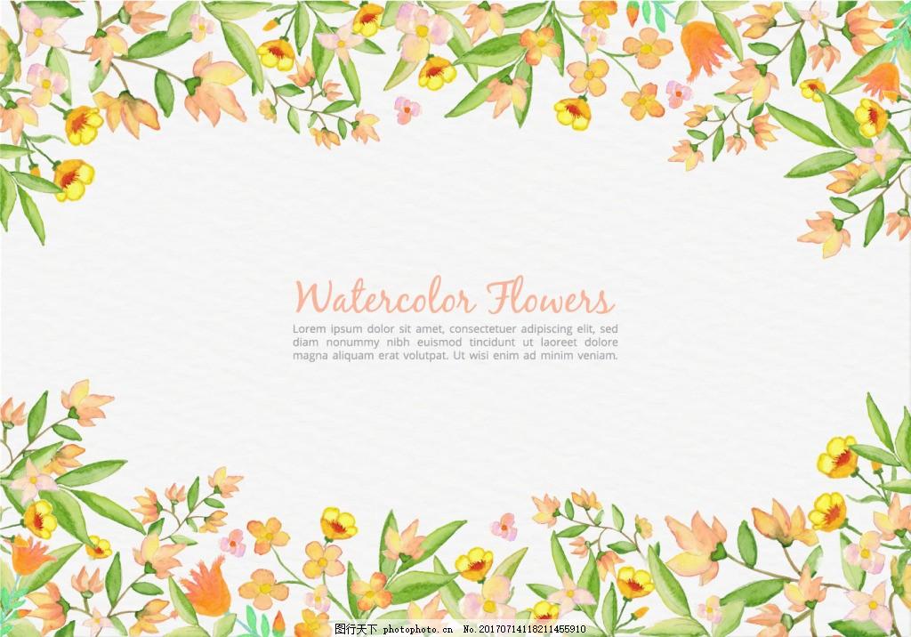唯美清新水彩花卉植物背景素材 手绘花卉 花卉背景 唯美背景 手绘植物
