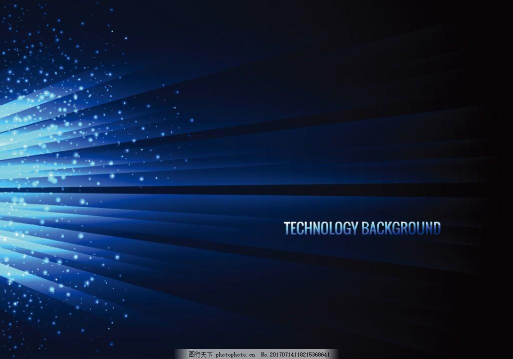 蓝色星光科技感背景素材,创意背景 纹理 纹理背景 -图