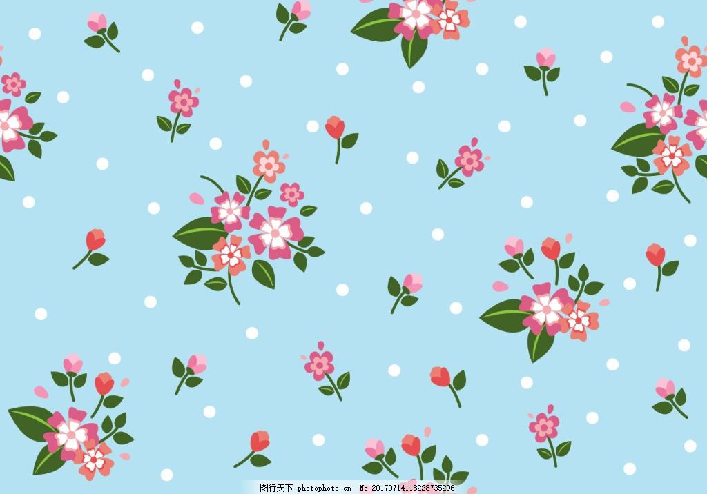 蓝色小清新手绘花卉花朵背景素材