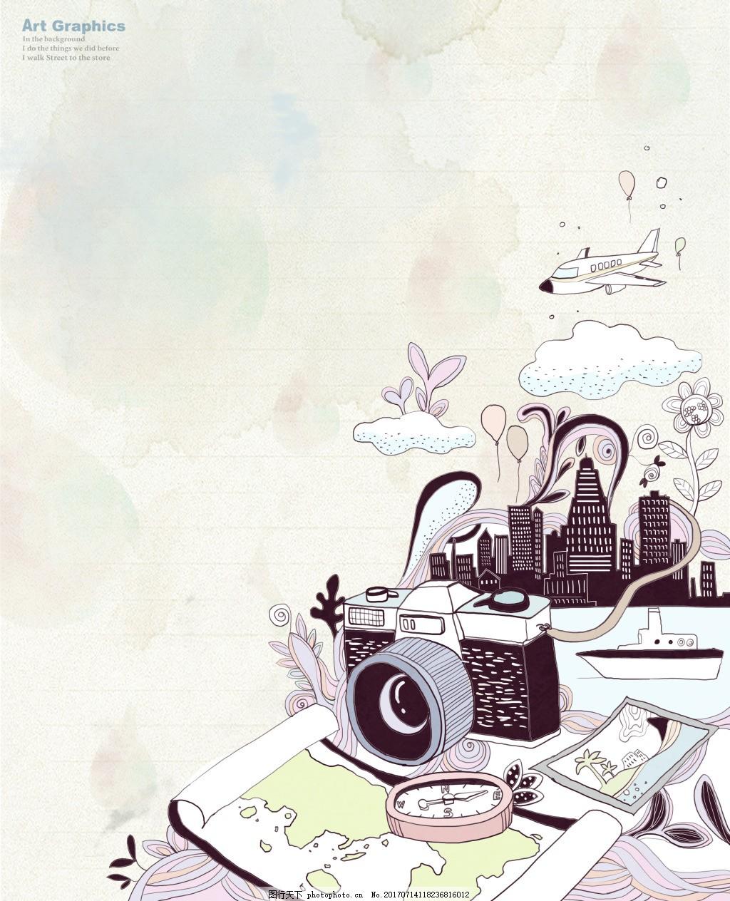 韩国手绘卡通春天