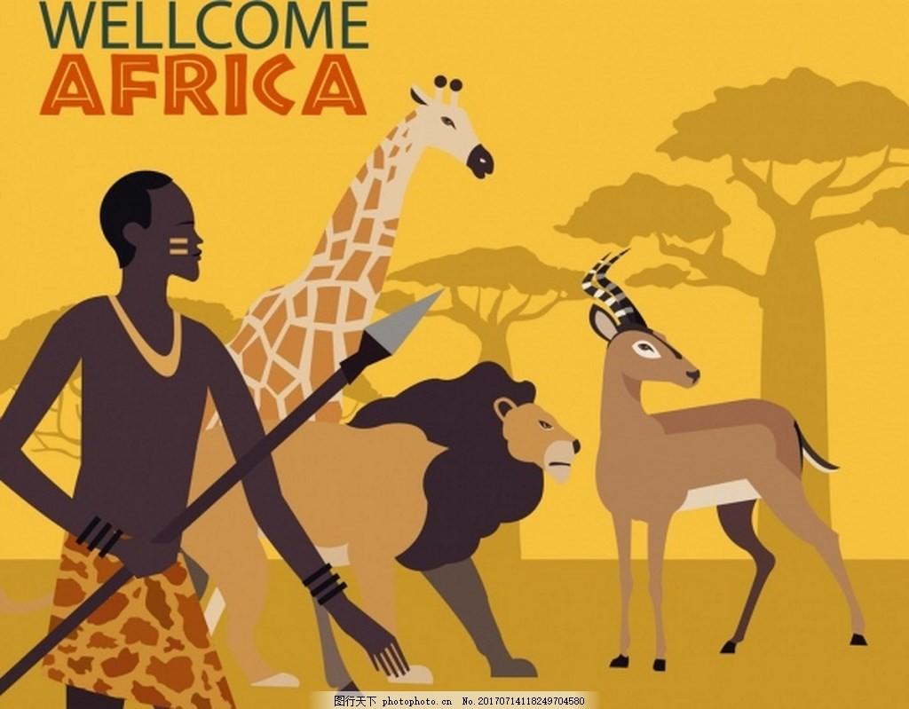 非洲动物矢量背景 非洲野人 狮子 长颈鹿 梅花鹿 树林