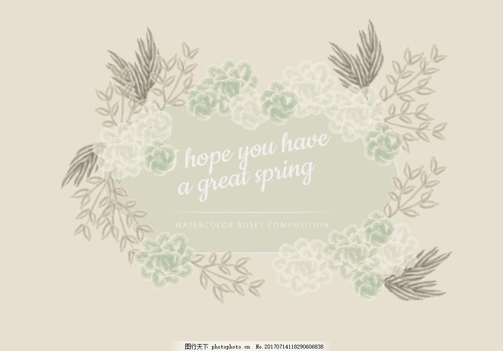 水彩手绘花卉植物婚礼背景