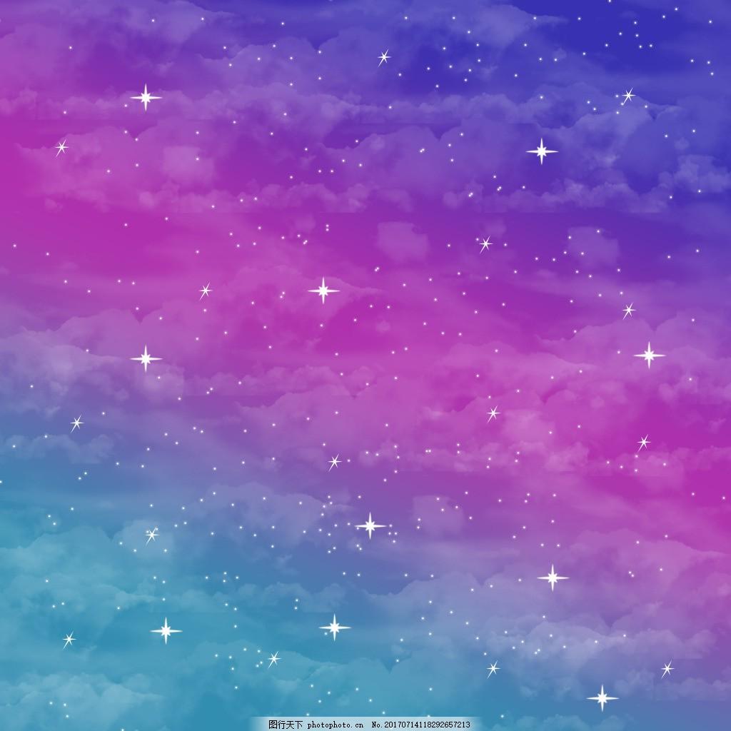 烟雾星空背景 云雾 星际 宇宙 太空 紫色天空 蓝色天空 渐变