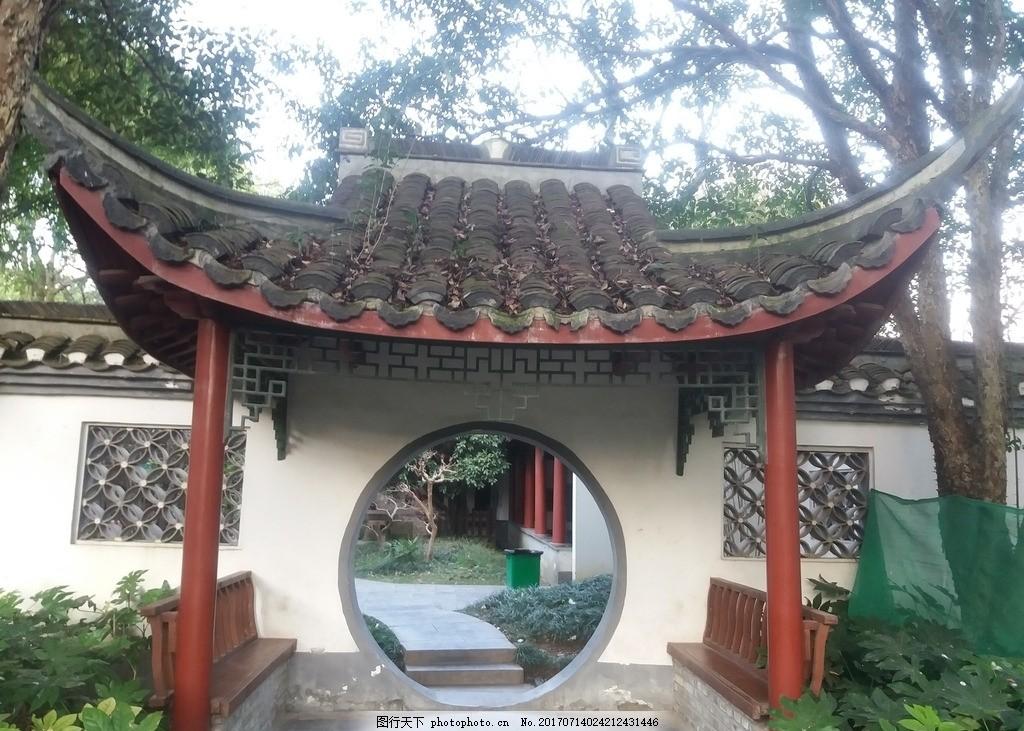亭子 建筑 仿古 摄影 门洞 圆形 屋角 柱子 屋檐 自然景观 建筑景观