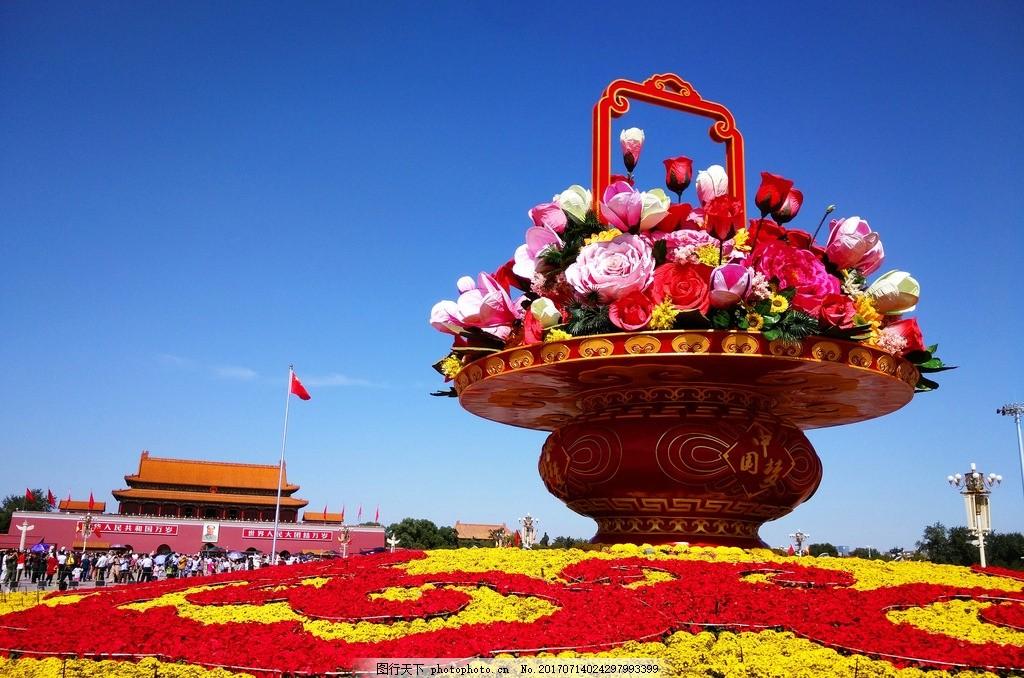花篮 广场 北京风光 广场布置 雕塑 雕像 北京 国庆节 天安门 大花篮