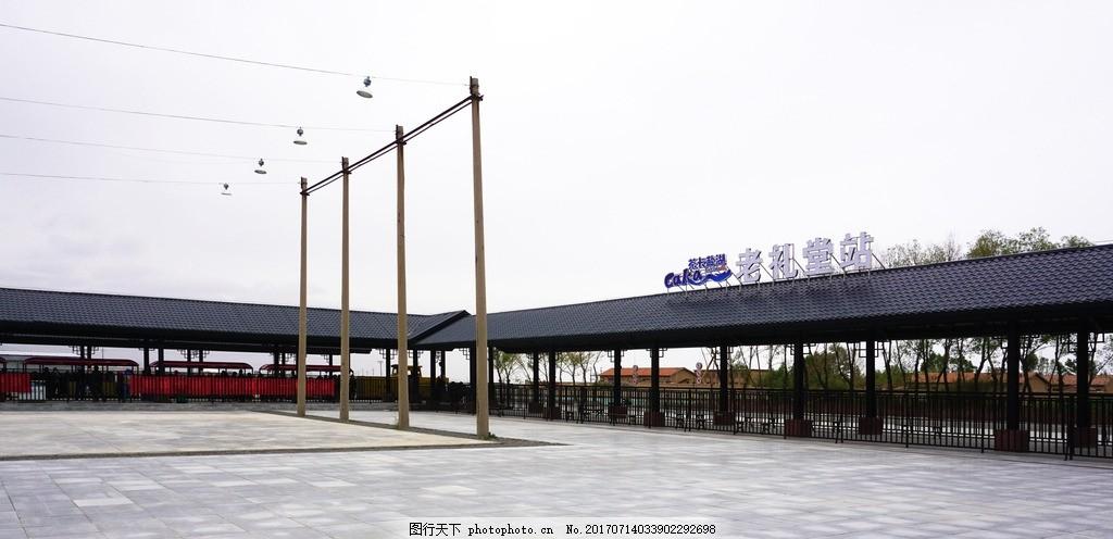 小火车站 青海省 乌兰县 茶卡镇 茶卡盐湖 风景 风光 摄影 旅游摄影