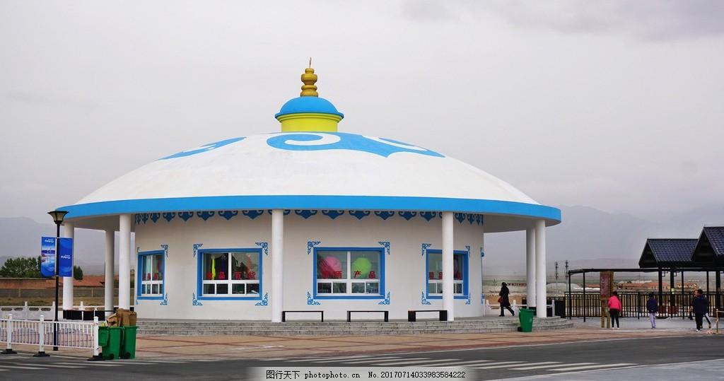 景区蒙古包 青海省 乌兰县 茶卡镇 茶卡盐湖 风景 风光 摄影