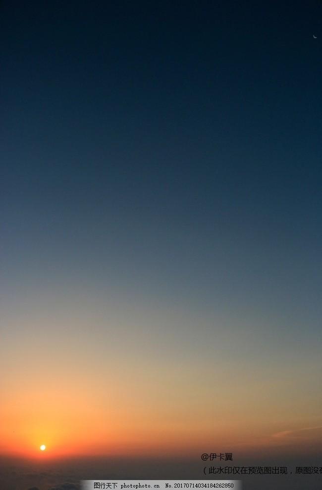 日月渐变 日月 黎明 天空 日出 破晓 自然风光 摄影 自然景观 自然