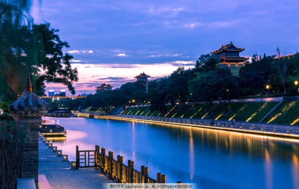 西安城墙 西安 明代城墙 护城河 彩霞 倒影 摄影 自然景观 自然风景