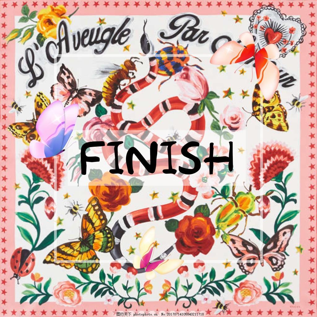 服装设计图案 数码印花 方巾图案 衣服图案 蝴蝶 蛇 手绘花