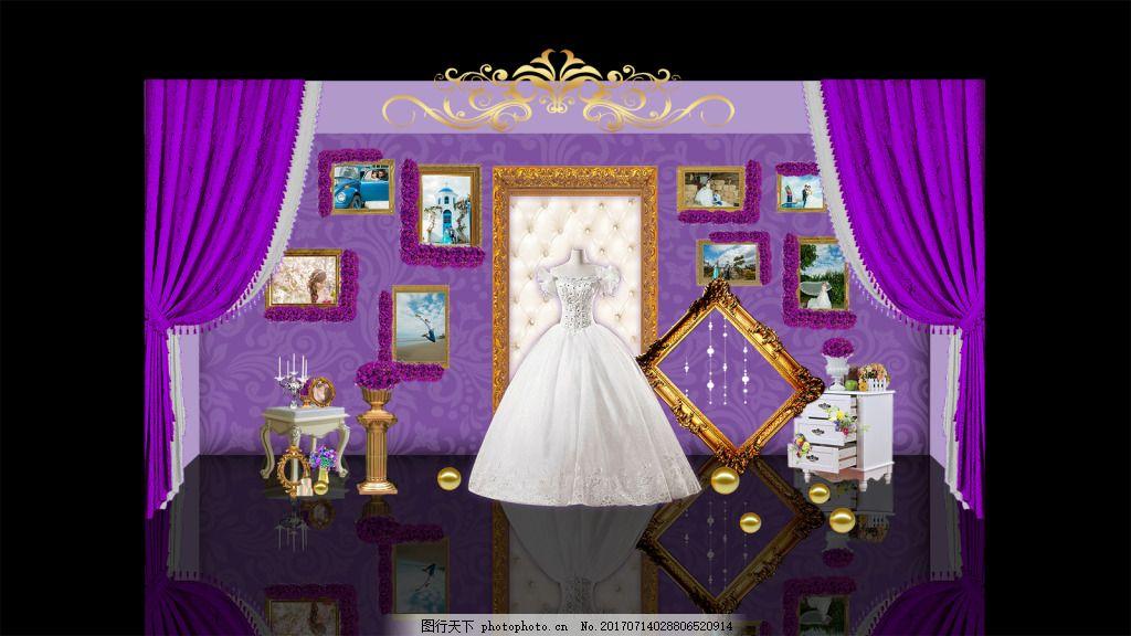 紫色欧式花纹相框婚礼展示签到效果图