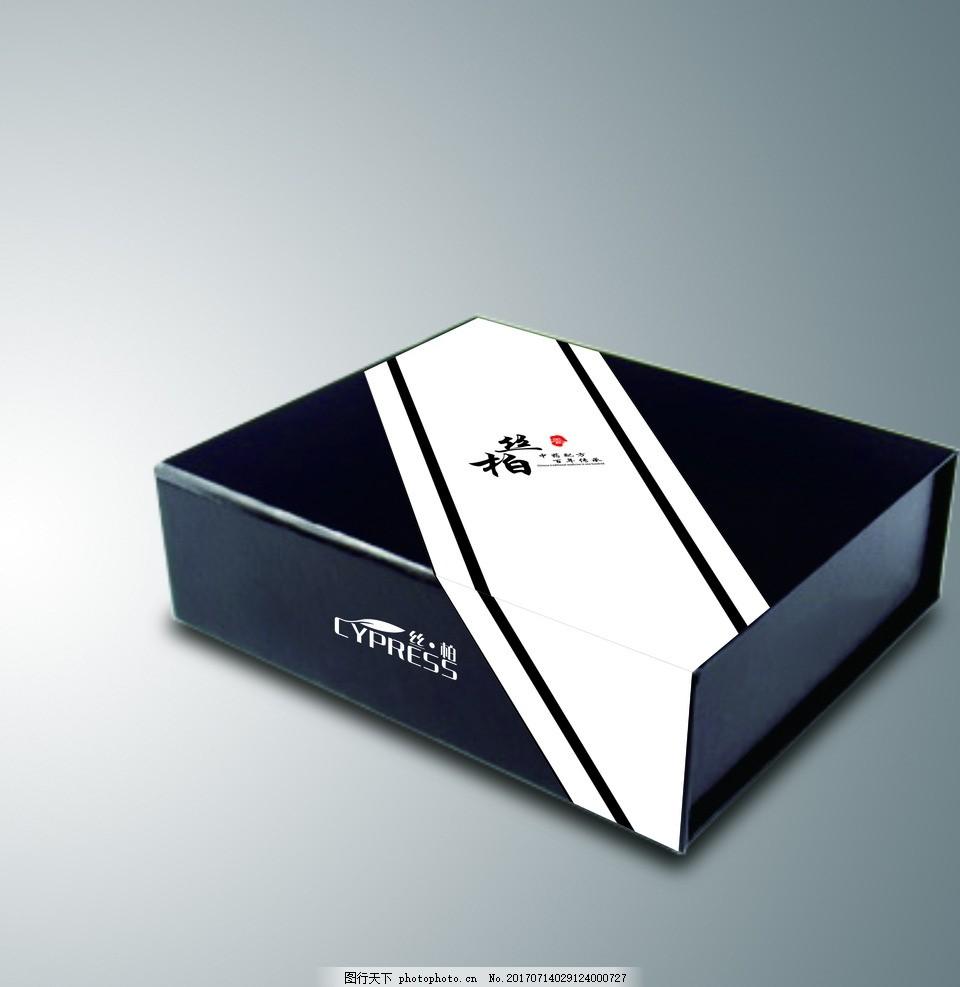 翻盖包装盒(内含展开图) 产品包装设计 礼品包装设计 包装设计 设计包