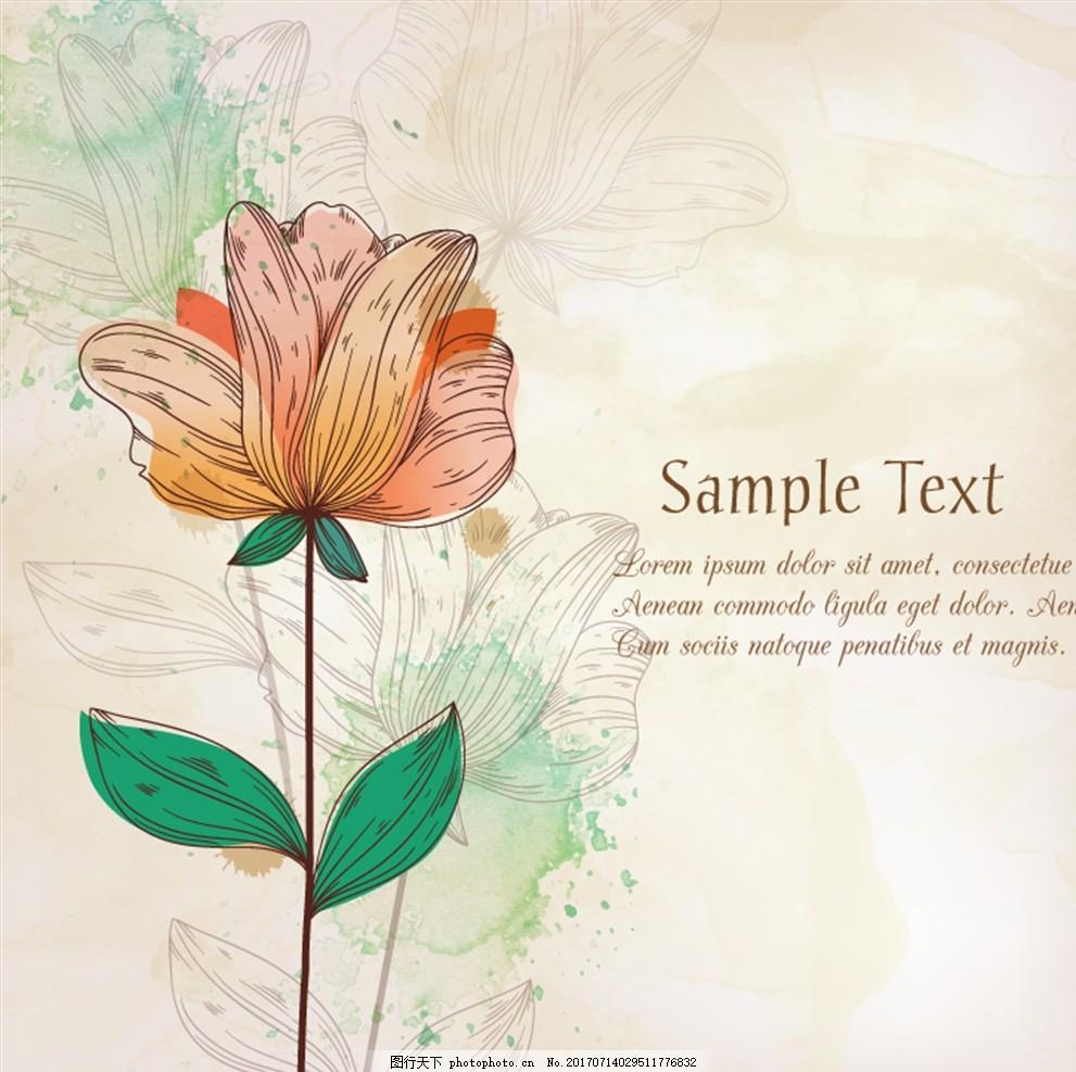 水彩花卉 花卉背景 剪纸 手绘水彩画 立体画 立体水彩画 母亲节 母亲