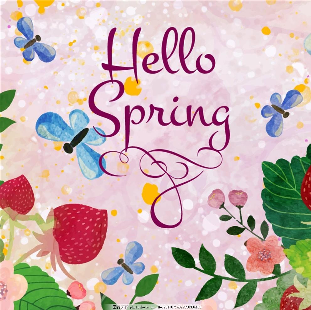 花卉卡片 节日卡片 装饰画 水彩画 花卉素材 花卉水彩 促销海报